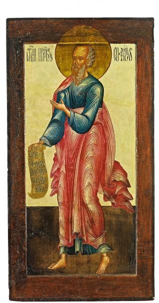 Saint du jour - Page 2 Saint-Prophete-Sophonie-320x608