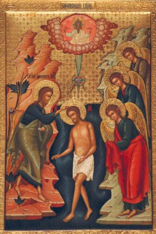 Théophanie de Notre Seigneur