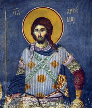 Saint Artème d'Antioche, le mégalomartyr
