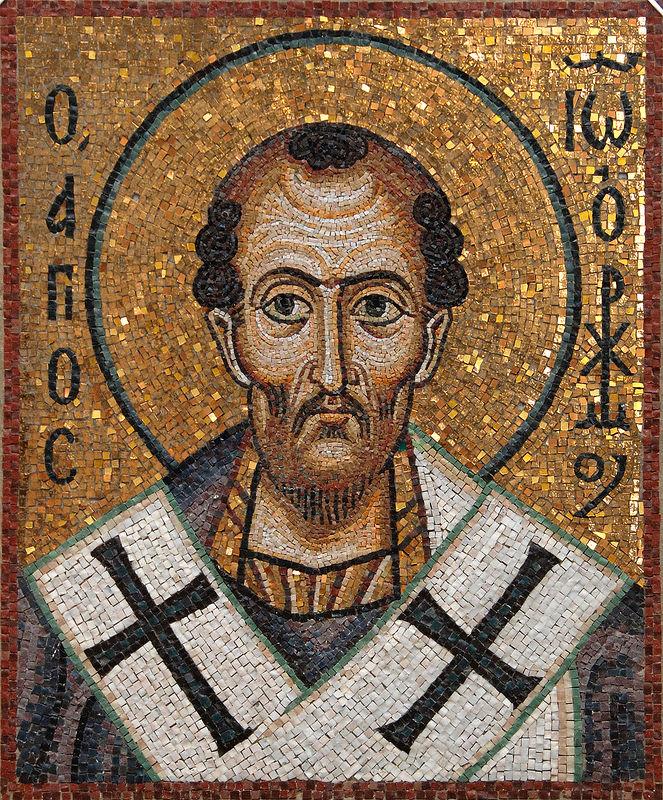 Vêpres de saint Jean Chrysostome