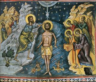 Fête de la Théophanie - baptème du Christ au Jourdain - Mont Athos, monastère de Dionysiou - fresque du XVIème siècle
