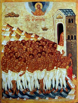 Quarante Martyrs de Sébaste