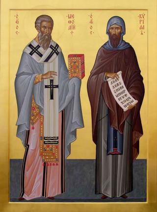Saint Cyrille et saint Méthode