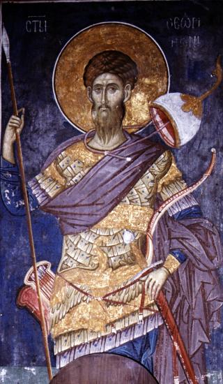 Le mégalomartyr saint Théodore le Stratilate