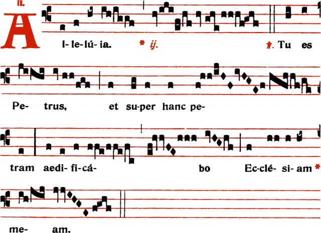 Alleluia - Tu es Petrus - ton 2