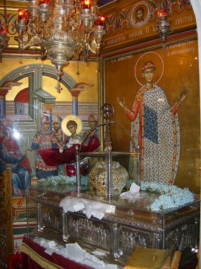 Reliquaire du corps de saint Démétrius