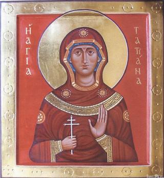 Sainte Tatiana de Rome